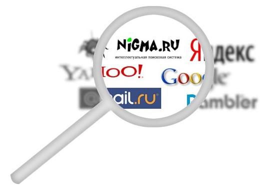 поисковая система и ее особенности