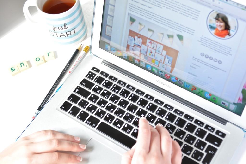 Ведение своего блога