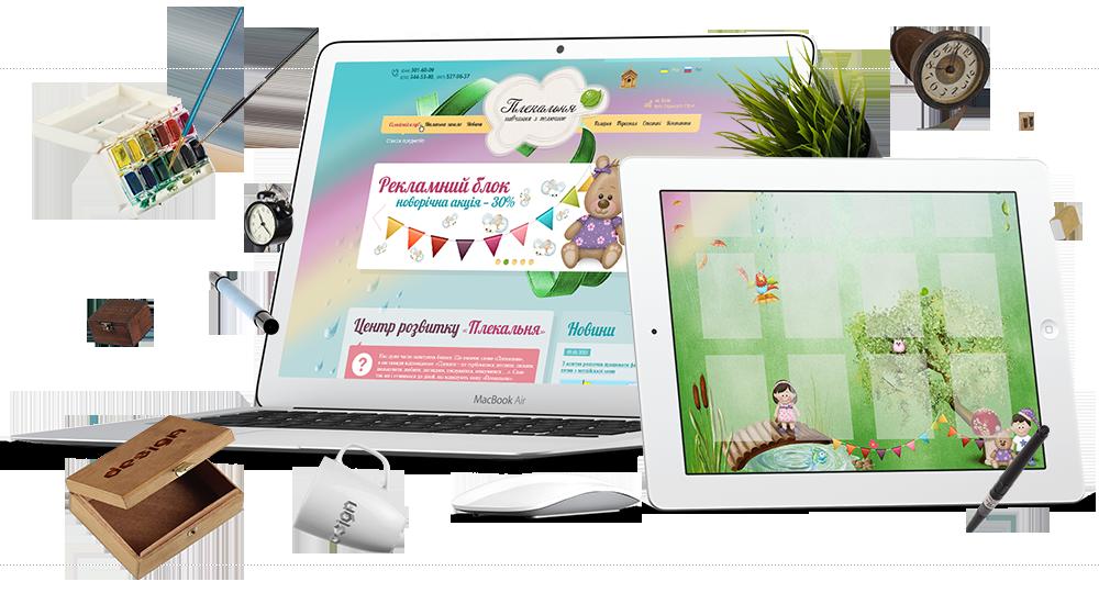Веб сайт, как инструмент привлечения клиентов