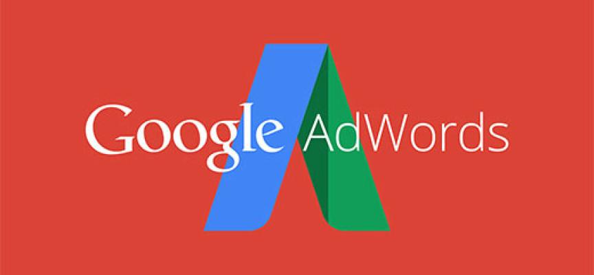 Как эффективно использовать рекламную кампанию в Google Adwords