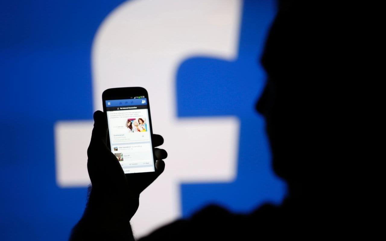 Реклама на Facebook и ее эффективность